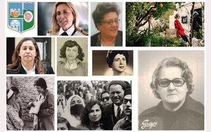 Des rues aux noms de pionnières tunisiennes à l'Ariana