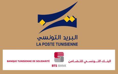 Fintech : Convention de partenariat entre la BTS Bank et la Poste Tunisienne ِ