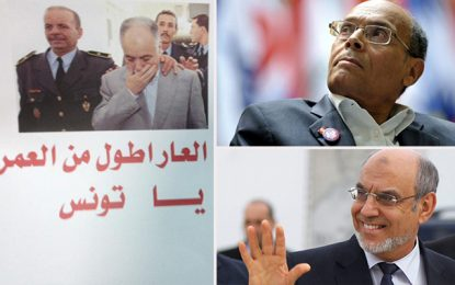 Mahmoudi libéré: Jebali et Marzouki seront-ils entendus par la justice ?