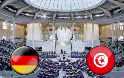 Bourse du Bundestag allemand au profit de jeunes Tunisiens