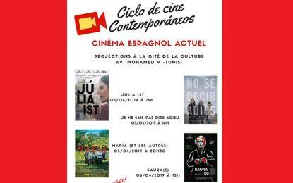 Cinémathèque Tunisienne : Guerre et paix en Espagne