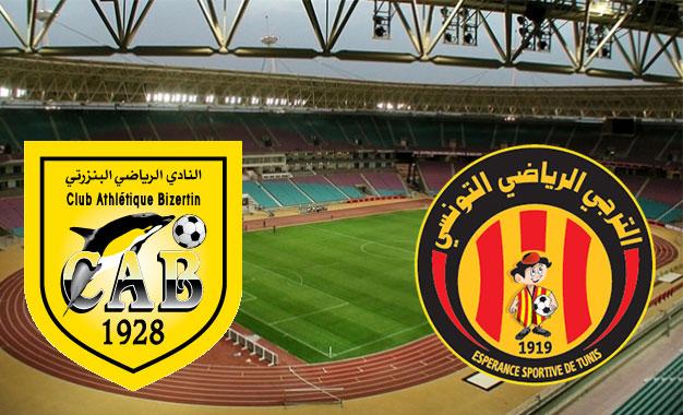 Super Coupe De Tunisie Le Club Bizertin Jouera Contre L Esperance