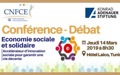 Conférence à Tunis: L'économie sociale et solidaire, accélérateur d'innovation