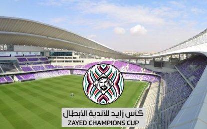 Coupe arabe des clubs : La finale à Al Aïn le 18 avril prochain