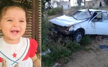 Enfidha : Les corps de Mayar (3 ans) et d'une dame repêchés d'un oued