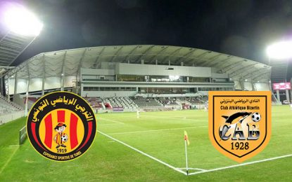 La Super-coupe de Tunisie EST-CAB change de stade