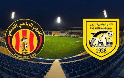 Football : La Super-coupe de Tunisie le 1er avril 2019 à Doha
