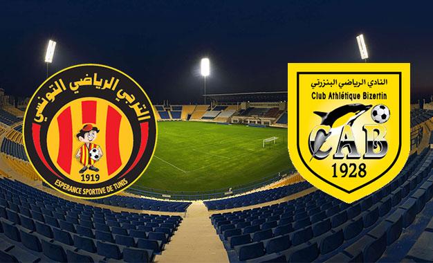 Football La Super Coupe De Tunisie Le 1er Avril 2019 A Doha
