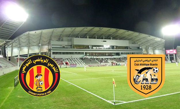 Football Super Coupe De Tunisie Un Match De Trop
