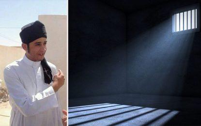 Affaire du centre coranique de Regueb : Farouk Zribi n'a pas été libéré
