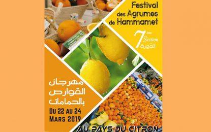 Le Festival des Agrumes de Hammamet, les 22, 23 et 24 mars 2019