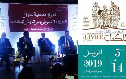 Foire du Livre de Tunis : Et si on parlait des libertés individuelles ?