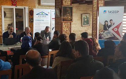 Le Fonds Tasdir+ à la rencontre des entreprises du nord-ouest tunisien