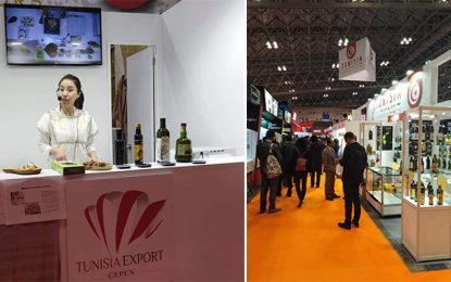Quinze entreprises tunisiennes au salon Foodex Japon