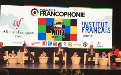 Débat à Tunis : La francophonie représente-t-elle une unité territoriale ?