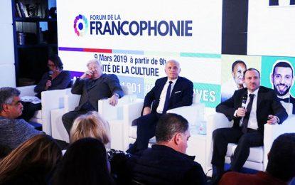 Forum de la francophonie à la Cité de la Culture de Tunis