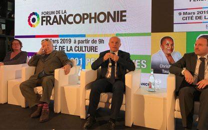 Tunis se mobilise pour assurer le succès du 18e Sommet de la francophonie