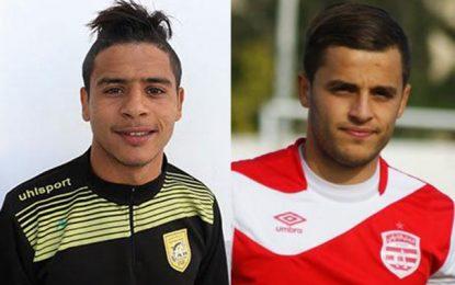 Houssem Habassi et Ghazi Ayadi en Equipe de Tunisie
