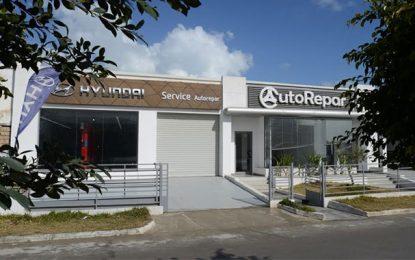 Alpha Hyundai Motor ouvre une nouvelle agence 2S Autorepar Ezzahra