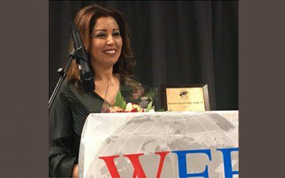 La journaliste tunisienne Imen Bahroun dintinguée aux Pays-Bas