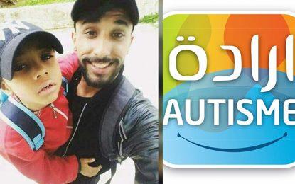 Bizerte : Collecte de fonds pour créer un centre pour enfants autistes