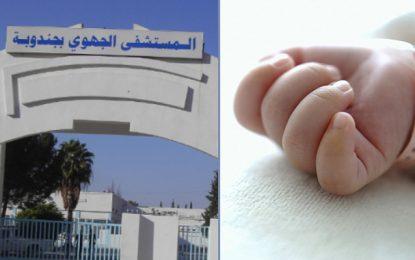 Enquête sur le décès d'un nouveau-né à l'hôpital de Jendouba
