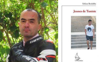 Les jeunes de Tunisie, portrait de groupe par le Pr. Sofiane Bouhdiba
