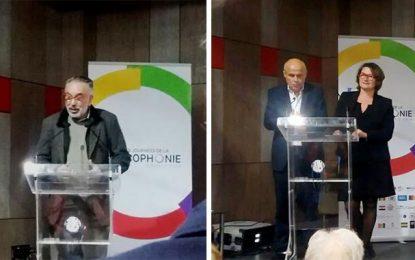 Journées de la Francophonie en Tunisie : Dans l'union et la diversité