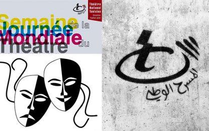 TNT : Une semaine pour célébrer la Journée mondiale du théâtre