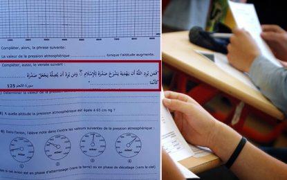 Kairouan : Un verset coranique à compléter dans un examen de… physique