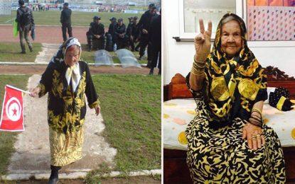 Bizerte : Décès de Khalti Bahija, doyenne des fans du CAB (vidéo)