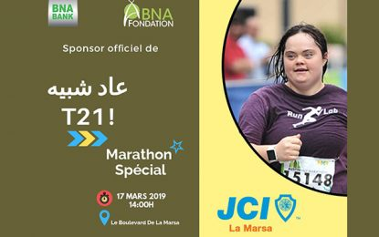 Demain à la Marsa : Courir pour les enfants atteints de la trisomie 21
