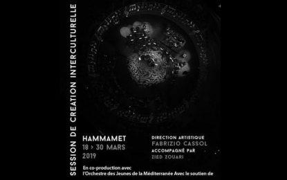Medinea : Une 1ère session de création interculturelle musicale à Hammamet