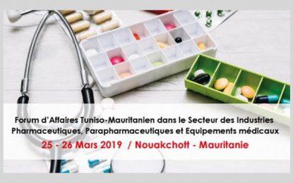 Mission économique tunisienne en Mauritanie les 25 et 26 mars 2019