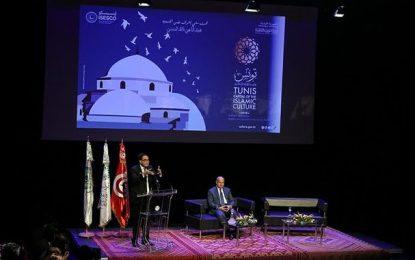 Ouverture de la manifestation «Tunis Capitale de la culture islamique»