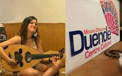 El Duende : Nouvel espace culturel ouvre à l'Ariana