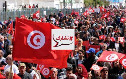 La coalition civile Ncherek participera aux prochaines élections