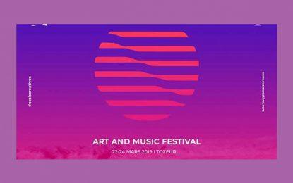 Le festival Oasis Créatives s'ouvrira le 22 mars 2019 à Tozeur
