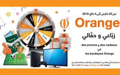 Orange Tunisie lance des promotions de saison avec plein de cadeaux