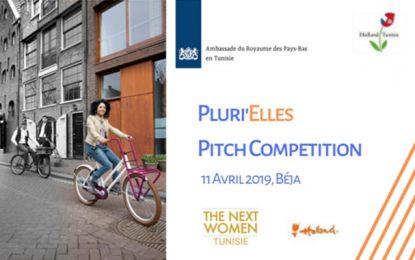 Pluri'Elles Pitch Compétition à la rencontre des startuppeuses de Béja