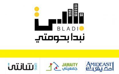 Lancement du projet Bladi d'appui aux acteurs de la société civile