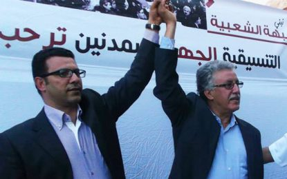 Présidentielle : Des primaires pour départager Hammami et Rahoui?