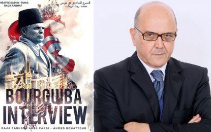 Théâtre : ''Bourguiba l'Interview'', la nouvelle pièce de Raja Farhat
