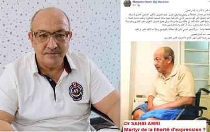 Décès de Sahbi Amri en prison : Intox diffusée par son ami Haj Mansour