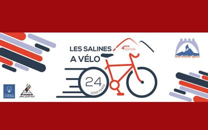 La 4e édition ses Salines à vélos, le 24 mars 2019 à Sfax
