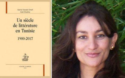 Vient de paraître : ''Un Siècle de littérature en Tunisie (1900-2017)''