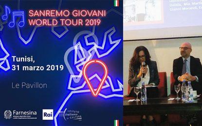 Le Festival de Sanremo s'invite pour la première fois à Tunis