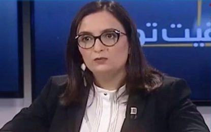 Senda Bahri retirée de la commission d'enquête sur le décès des bébés au centre de néonatologie de Tunis