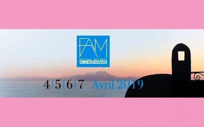 Sidi Bou Saïd : La 3e édition du Festival des arts de la Méditerranée