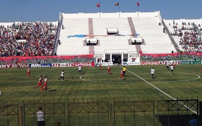 Football : Le Stade Tunisien jouera chez lui au Bardo